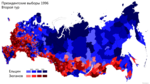 1996-russia-presidential-second-raions.png