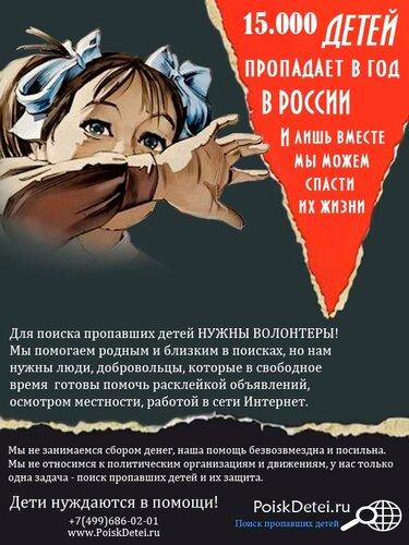 http://img-fotki.yandex.ru/get/6108/159203217.0/0_d4834_fd7b3370_L.jpg