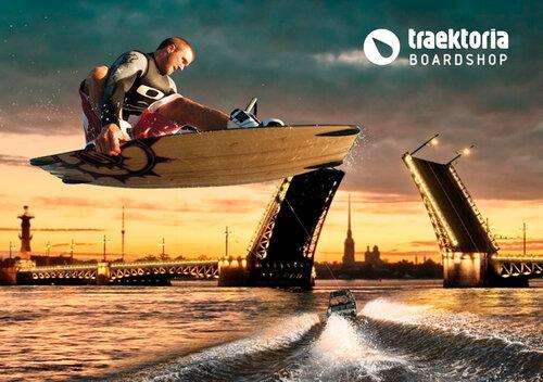 Новая Траектория откроется в Санкт-Петербурге