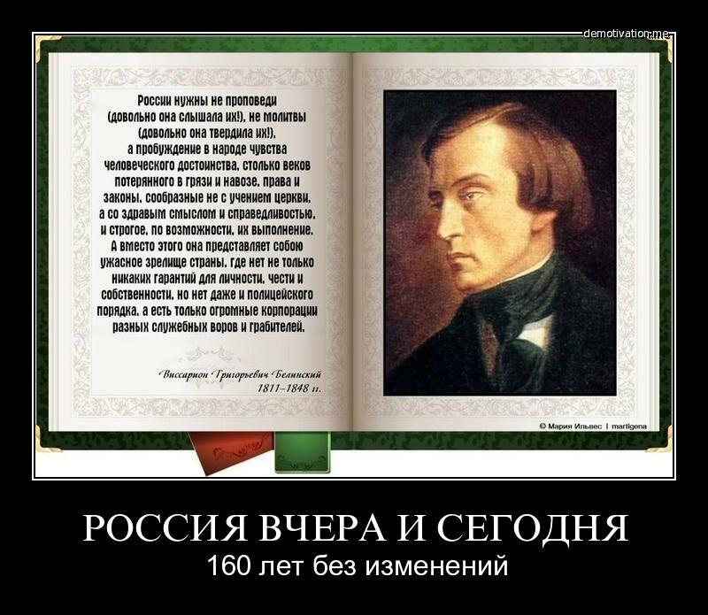 Христианский социализм или построение царства - Страница 3 0_9b802_63846f9d_XL