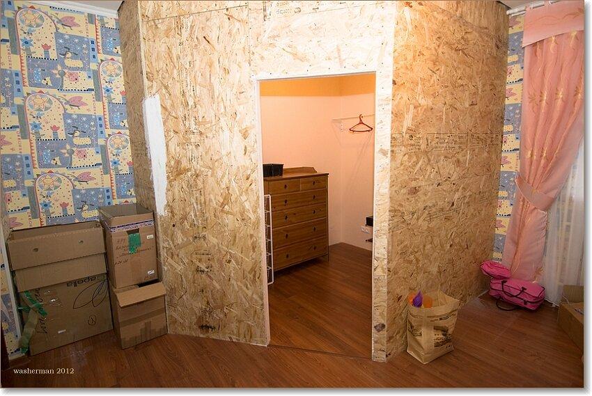 Тещина комната как сделать из нее комнату