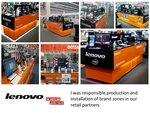 Стенды и бренд-зоны Lenovo