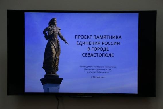 На «круглом столе» показали, как будет выглядеть памятник на улице Катерной. Это памятник Единения России