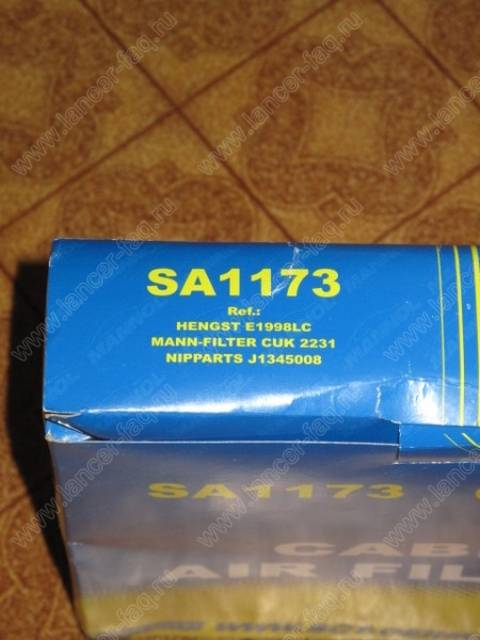 салонный фильтр SCT SA1173