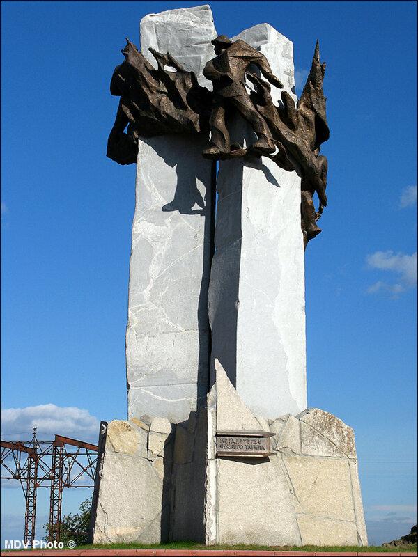 Памятник металлургам нижнего тагила надгробные памятники и надписи маме