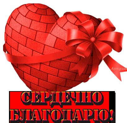 http://img-fotki.yandex.ru/get/6108/39663434.101/0_70fd7_e5d8f09f_L.jpg