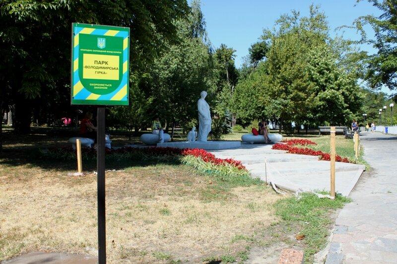 памятник данте алигьери киев украина владимирская горка