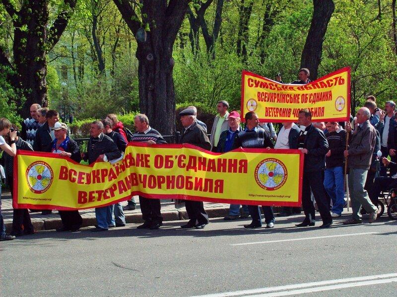 Начало шествия чернобыльцев по Грушевского