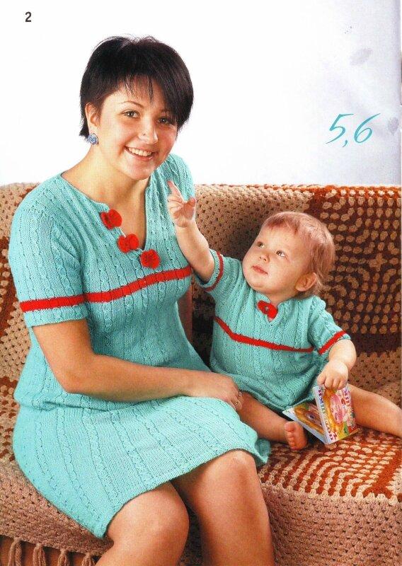Вязание для мамы крючком 10