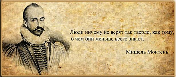 http://img-fotki.yandex.ru/get/6108/42672521.14/0_5e4d6_4bfd9d75_XL.png