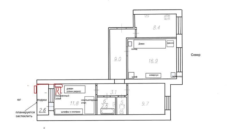 Схема расположения мебели ниже