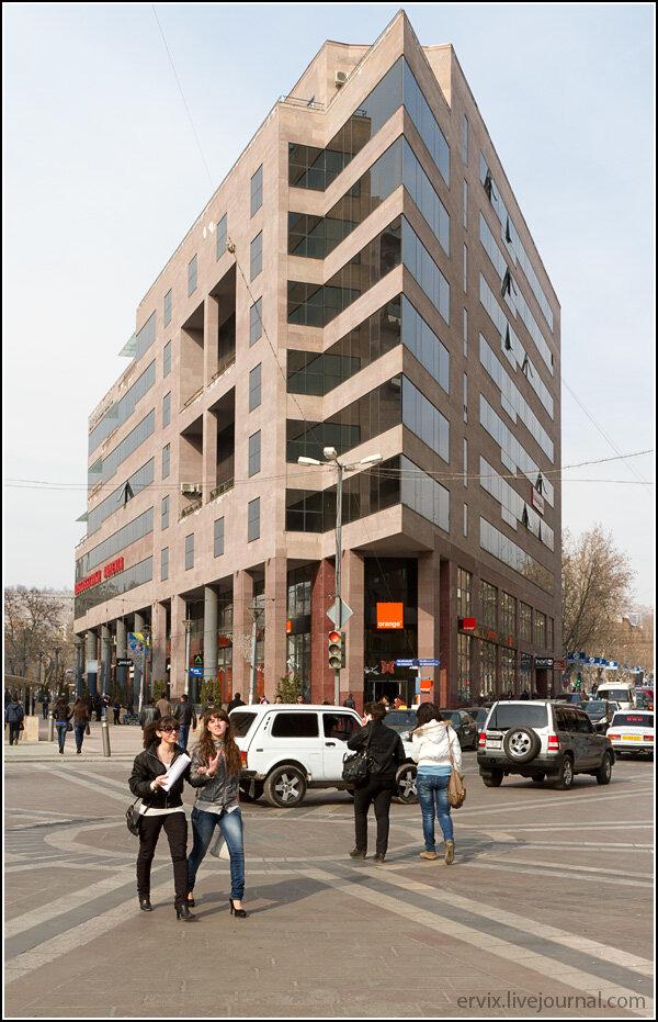 Ереван. Современная архитектура