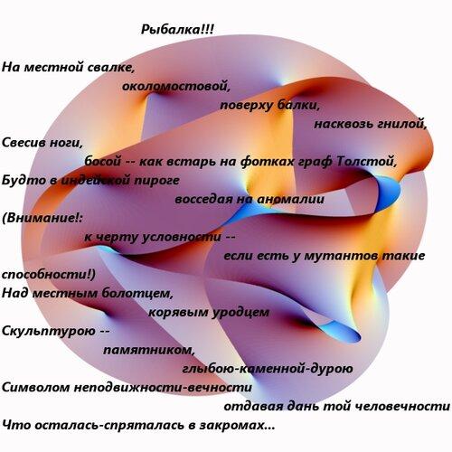 http://img-fotki.yandex.ru/get/6108/67132871.5/0_52fd1_1eca835c_L.jpg