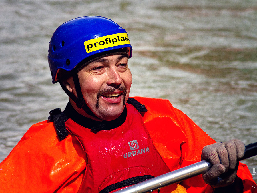 Кубок Украины по водному туризму