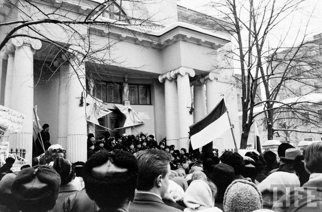 Demostrations Outside The Belgian Embassy In Moscow