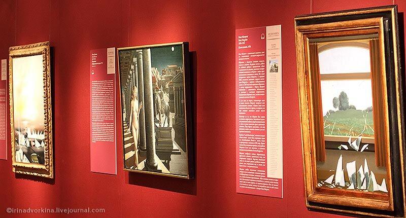 Воображаемый музей ГМИИ