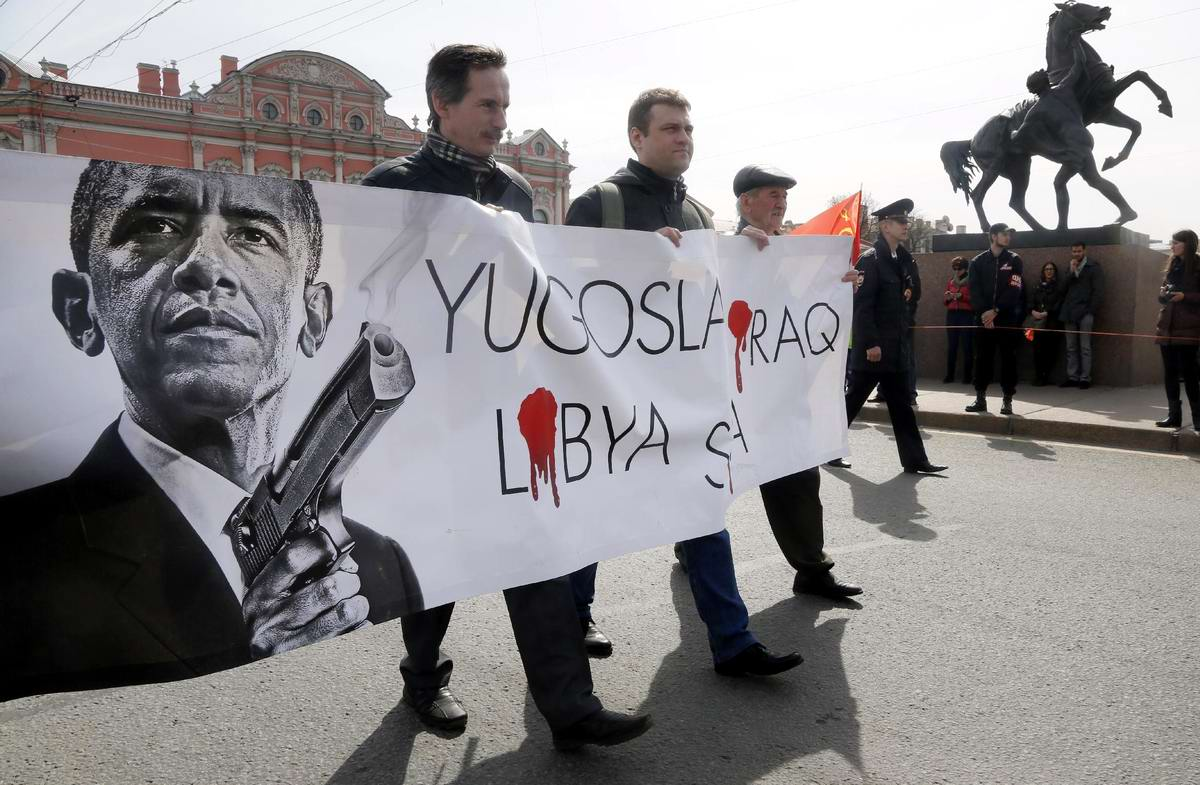 Обама - убийца Югославии, Ирака, Ливии и Сирии: Первомай в Санкт-Петербурге (2)