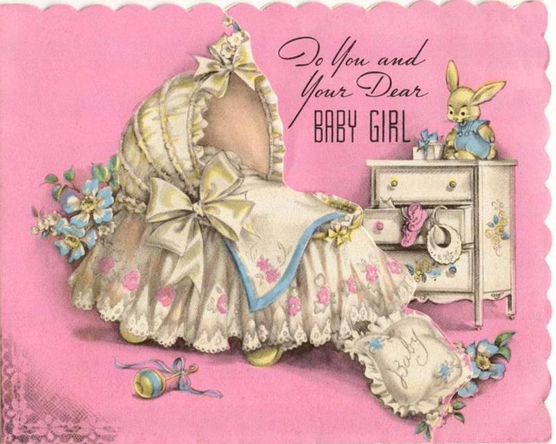 с новорожденным открытки: