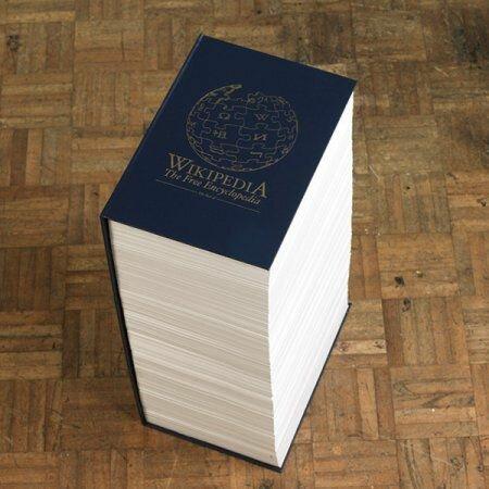 Википедия в переплете