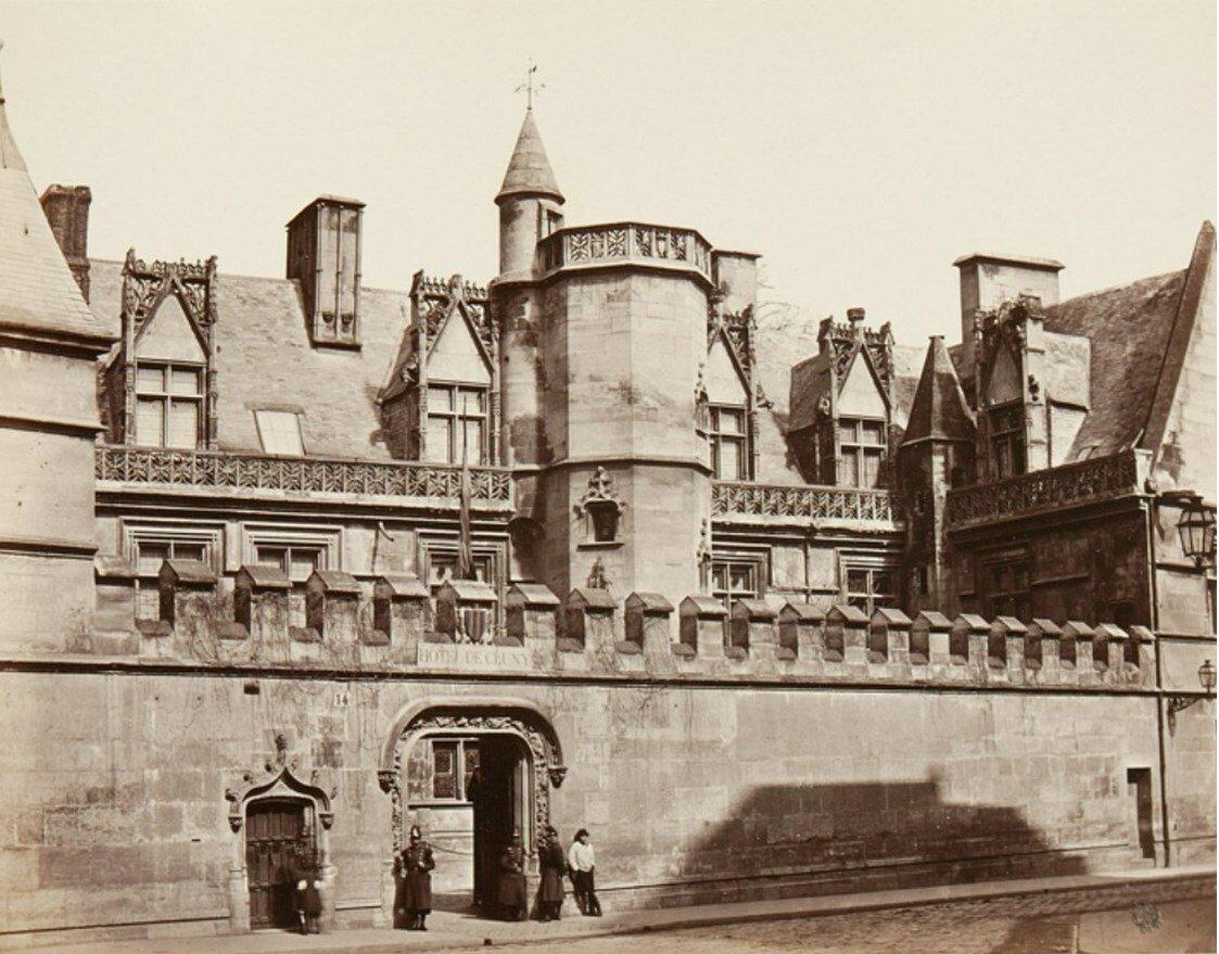 1865. Отель Клюни