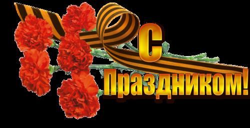 http://img-fotki.yandex.ru/get/6109/102699435.69b/0_8920d_f2ddd7e2_L.jpg
