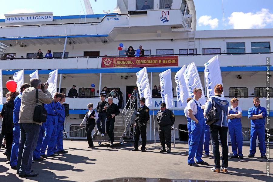 Открытие круизной навигации в Москве в Северном речном порту