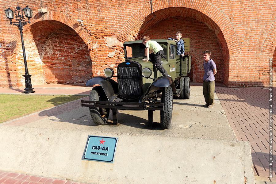 Грузовой автомобиль ГАЗ-АА «полуторка»