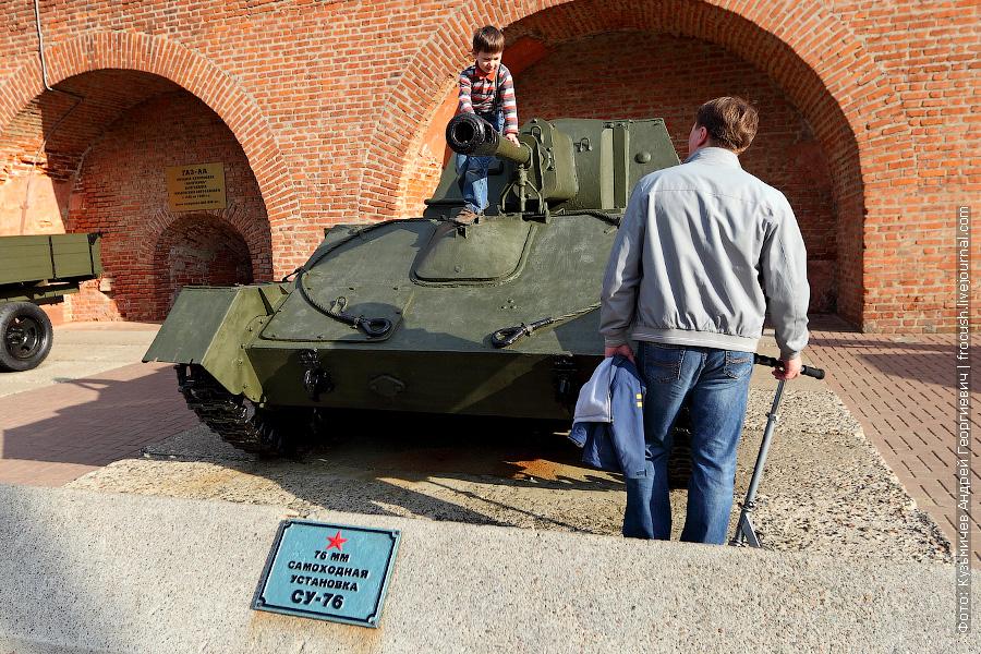 Легкая самоходно-артиллерийская установка (САУ) СУ-76