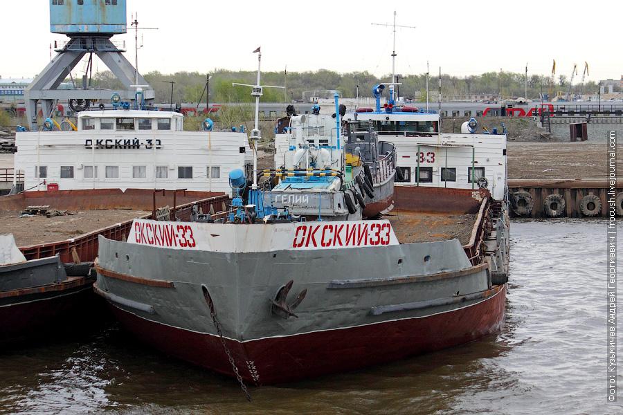 Сухогруз «Окский-33» (проект 559Б, 1972 год постройки)