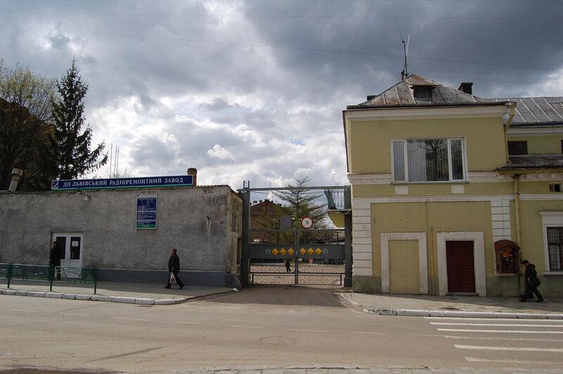 Радиоремонтный завод