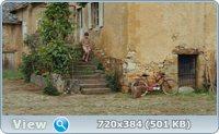Сфера колдовства / La cle des champs (2011) BD Remux + BDRip 1080p / 720p + DVD5 + HDRip