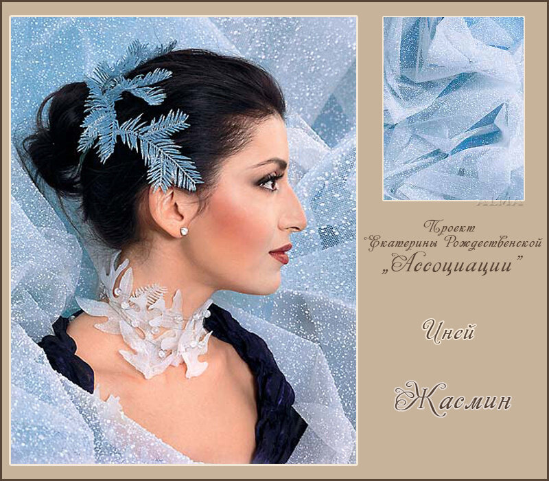 http://img-fotki.yandex.ru/get/6109/121447594.d3/0_84f5f_2fea308b_XL.jpg