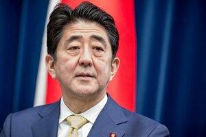 Япония хочет решить с Россией спор по Курильским островам