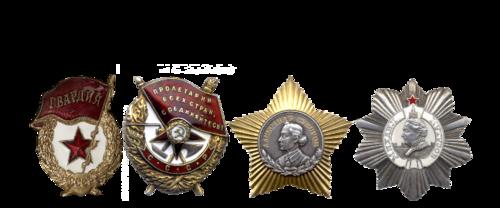 1-го гвардейского чертковского дважды ордена ленина, краснознаменного, орденов суворова, кутузова 2-й степени