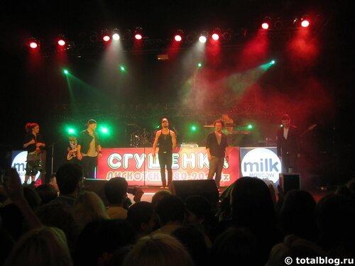 Выступление Димы Билана в Milk Moscow