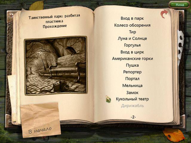 http://img-fotki.yandex.ru/get/6109/156858721.91/0_88849_14b58a65_orig.jpg