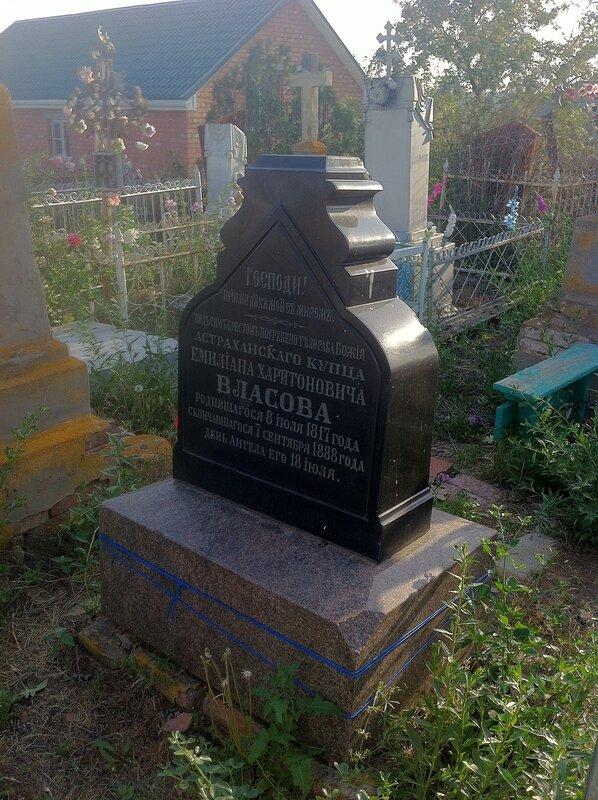 Эконом памятник Волна в камне Нариманов Мемориальный одиночный комплекс с крестом Технопарк