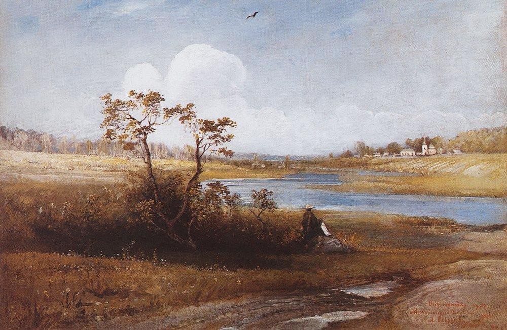 Окрестности села Михайловского Псковской губернии, 1880-е.jpg