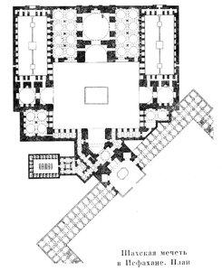 Шахская мечеть в Исфахане, план