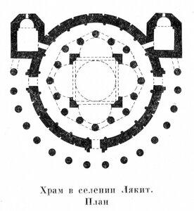 Храм селения Лякит, план