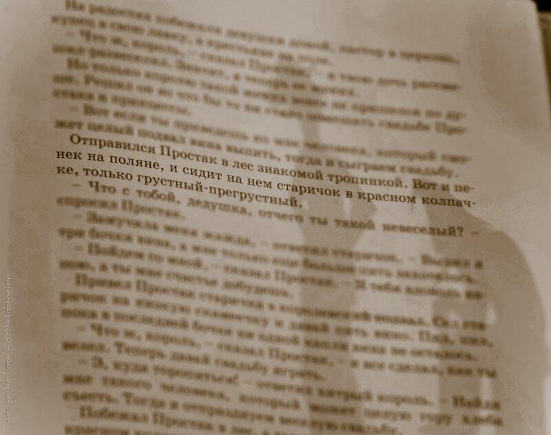 Доска почёта - ОДИННАДЦАТЫЙ ЗАБЕГ, Апрель 2012 0_7814a_790645c5_XL