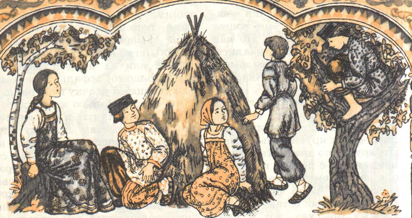 Картинки казаки и разбойники