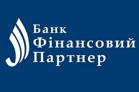 Банк «Финансовый партнер» самоликвидируется