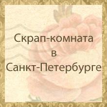 http://img-fotki.yandex.ru/get/6109/30970526.1c/0_63ca3_4a2ba837_orig
