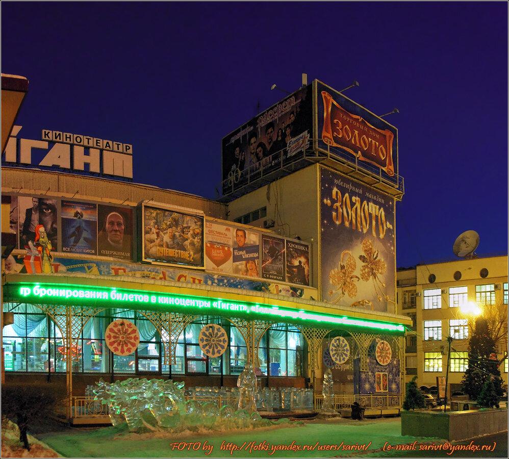 - четверг, 08 октября 2015 - кинотеатр гигант - хабаровск - фотография 123 из 259 - geometriaru