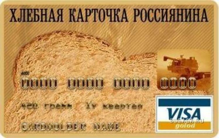 Привет * View topic - Платежные карточки в СССР