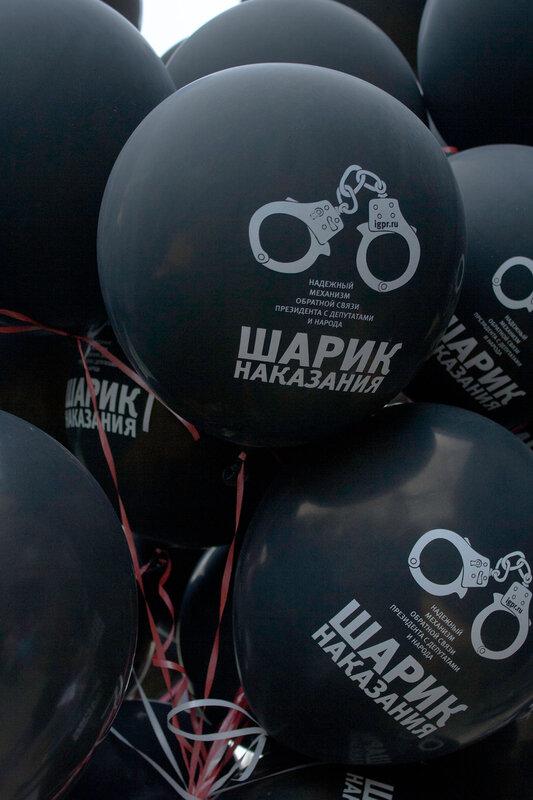 http://img-fotki.yandex.ru/get/6109/36058990.7/0_7a360_1c70f308_XL