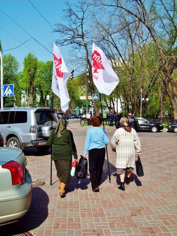 Участницы митинга