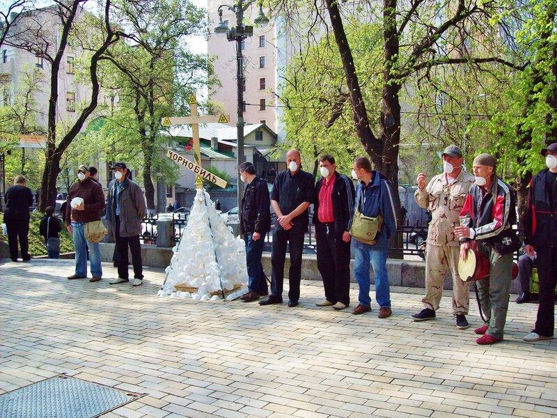 Памятный крест Чернобыль
