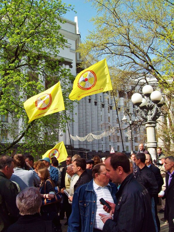 Флаги Союза ветеранов Чернобыля